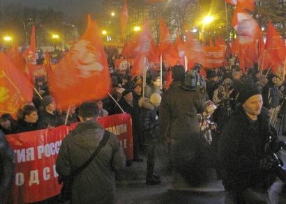 резолюция митинг 7 ноября левые силы