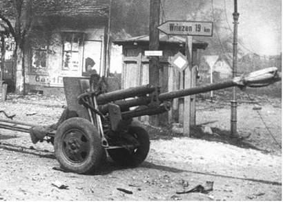советская противотанковая артиллерия