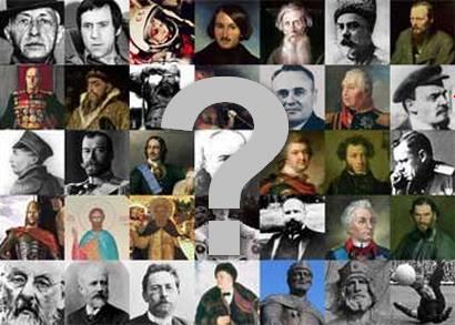О роли личности в истории