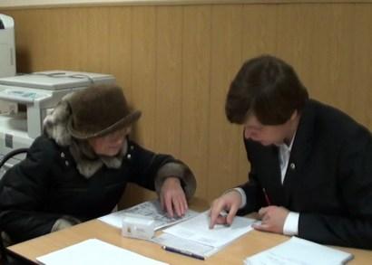 Депутат Комолов. Марьина роща