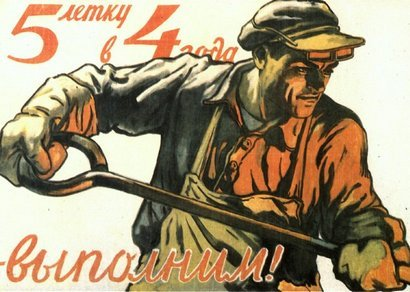 http://comstol.info/wp-content/uploads/2013/08/soviet_ind.jpg height=292
