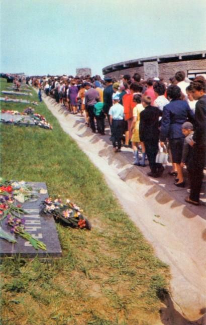 Могилы павших героев