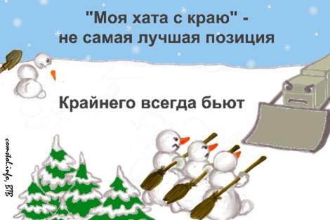 красный снеговик Комстола-2