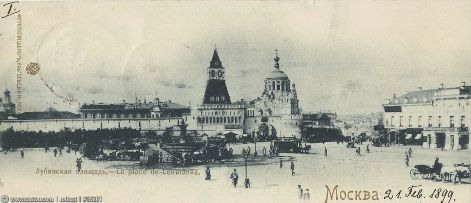 lubyanka_1899