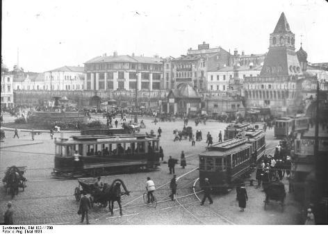 lubyanka_1931