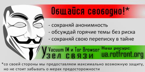 banner-mask