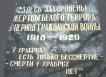 grazdanskaya