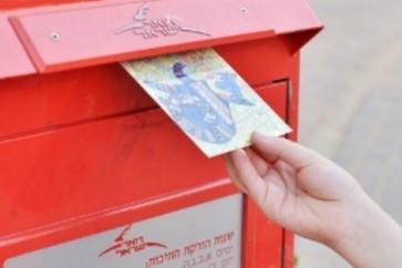 На почту отправить открытку в