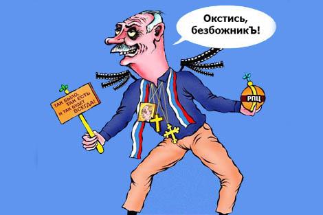 михалков монархист