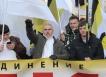 русский марш 2014