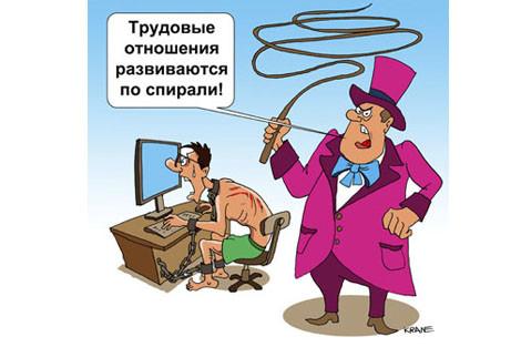 http://comstol.info/wp-content/uploads/2015/07/kazakhstan1-470x313.jpg