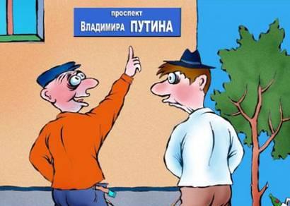 город Иваново переименованием проспекта Фридриха Энгельса