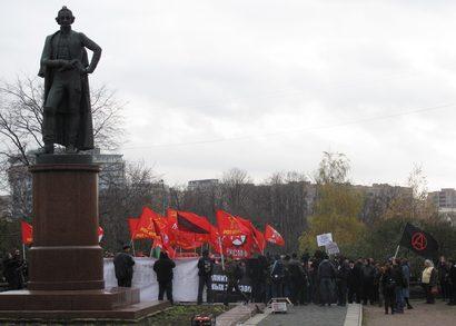 Антифашистский митинг в Москве