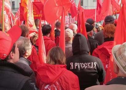 Митинг КПРФ платный