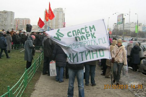 Митинг ИГ Тимирязево и Митино